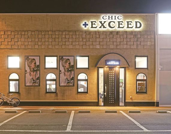 EXCEED(エクシード)